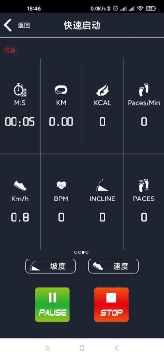 e-Health app